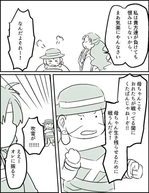 マンガ16_008.jpg