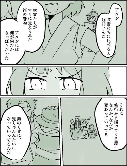 マンガ17_008.jpg