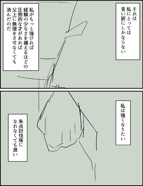 マンガ17_011.jpg
