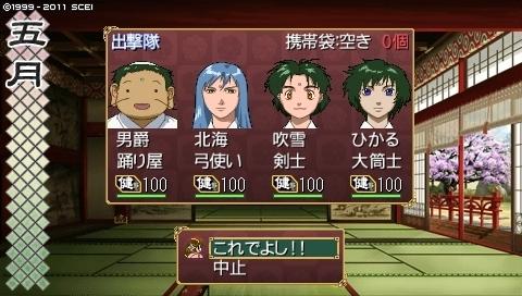 oreshika_0003_1.jpeg
