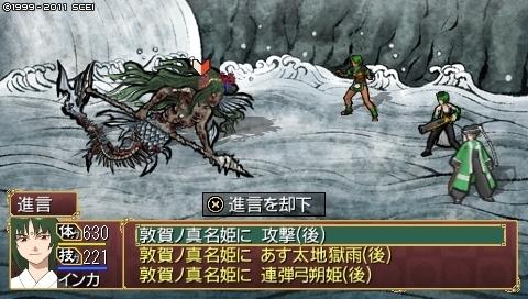 oreshika_0006_1.jpeg