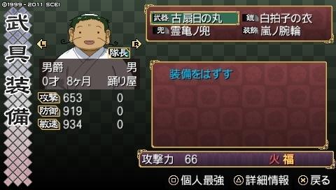 oreshika_0017_1.jpeg
