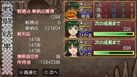 oreshika_0023_1.jpeg