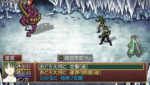 oreshika_0026_2.jpeg