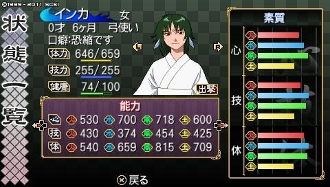 oreshika_0031_1.jpeg