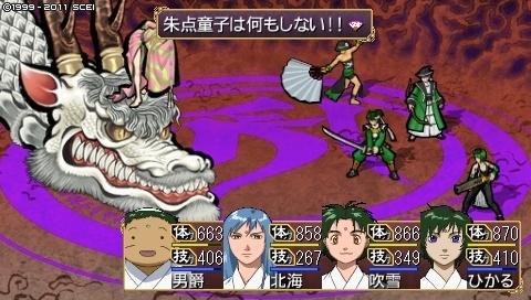 oreshika_0054_1.jpeg