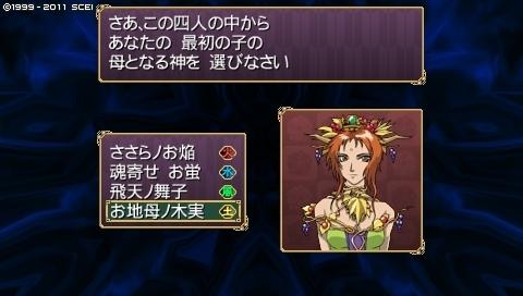 oreshika_0064.jpeg