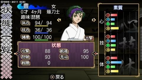 oreshika_0069.jpeg