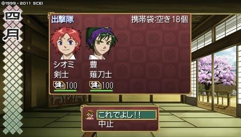 oreshika_0072.jpeg