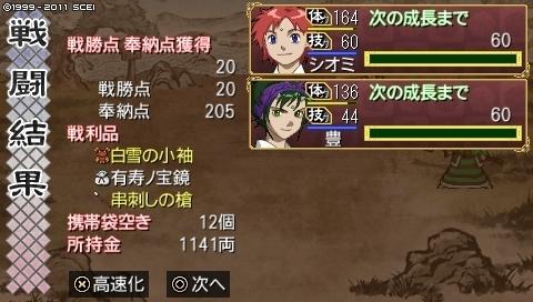 oreshika_0083.jpeg