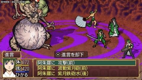 oreshika_0107_1.jpeg