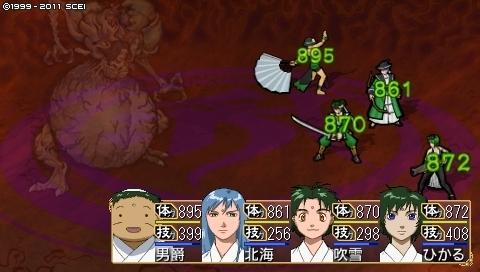 oreshika_0115.jpeg