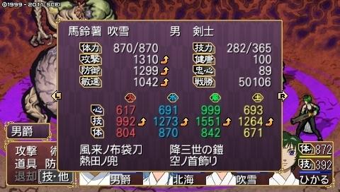 oreshika_0133.jpeg