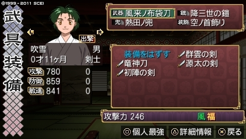 oreshika_0140.jpeg