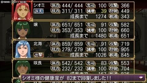 oreshika_0144.jpeg