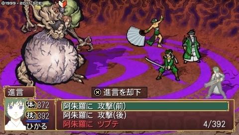 oreshika_0157_1.jpeg