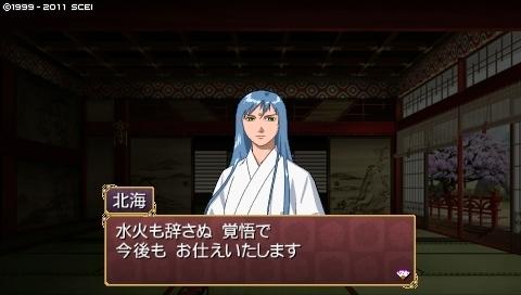 oreshika_0158.jpeg