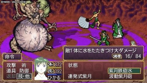 oreshika_0159.jpeg