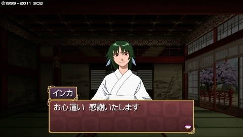 oreshika_0161.jpeg