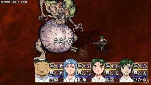 oreshika_0161_1.jpeg