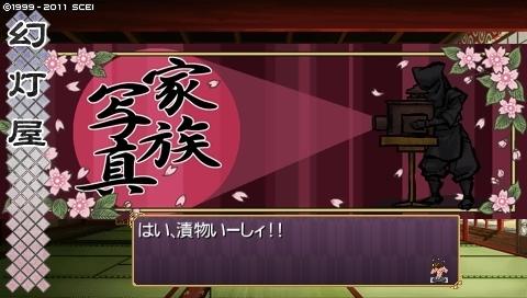 oreshika_0167.jpeg