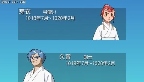 oreshika_0174_1.jpeg