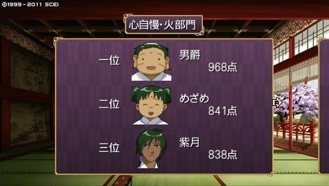 oreshika_0181.jpeg