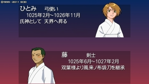 oreshika_0185_1.jpeg