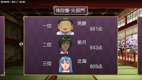 oreshika_0189.jpeg