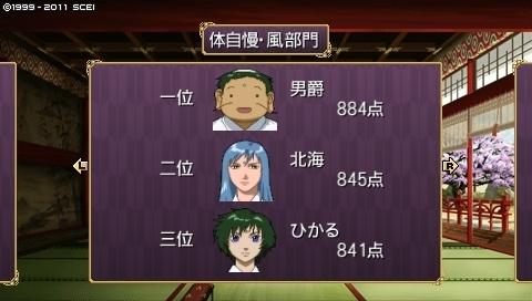oreshika_0191.jpeg