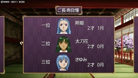 oreshika_0195.jpeg