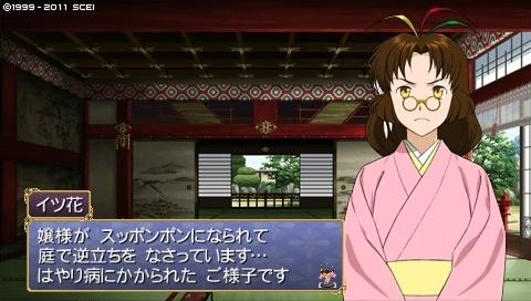 oreshika_0226.jpeg