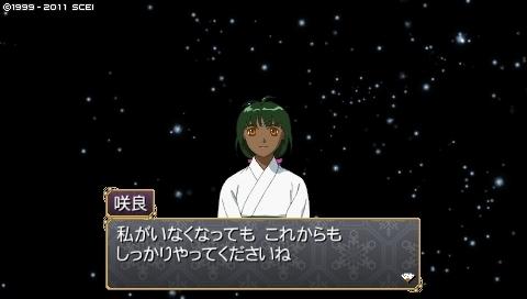 oreshika_0249.jpeg