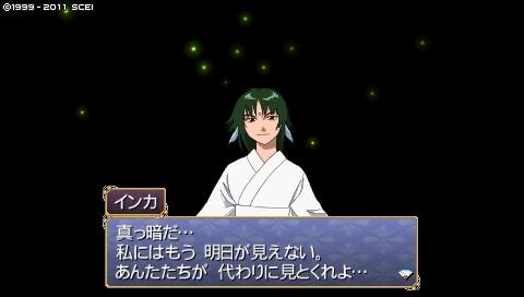 oreshika_0258.jpeg