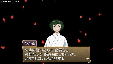 oreshika_0263.jpeg