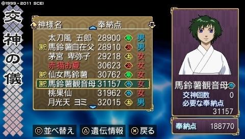 oreshika_0265.jpeg