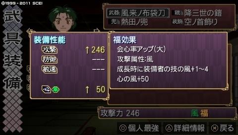 oreshika_0351.jpeg