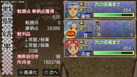oreshika_0007 (2).jpeg