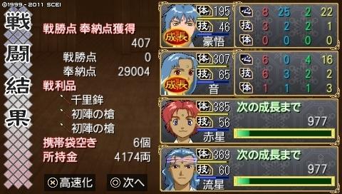oreshika_0038 (1).jpeg