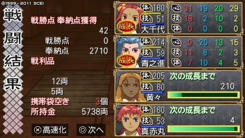 oreshika_0047.jpeg